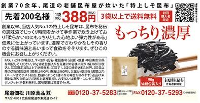 f:id:gokusenblog:20211011174730j:plain