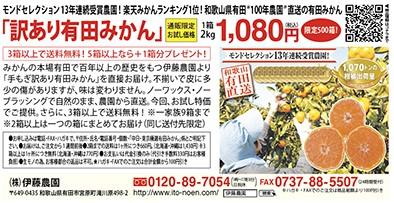 f:id:gokusenblog:20211011180201j:plain