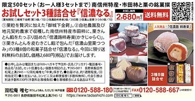 f:id:gokusenblog:20211011180328j:plain