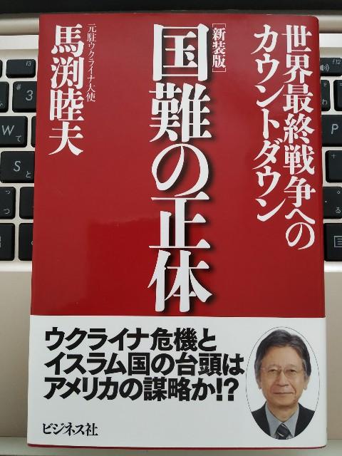 f:id:gokutubushi55:20200604005837j:image
