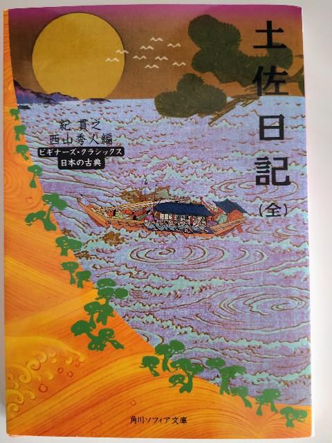 f:id:gokutubushi55:20200730140100j:image