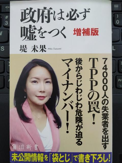f:id:gokutubushi55:20200914141343j:image