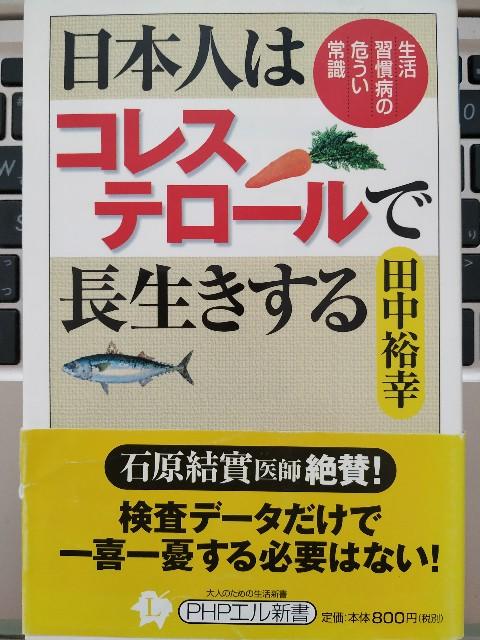 f:id:gokutubushi55:20201023163900j:image