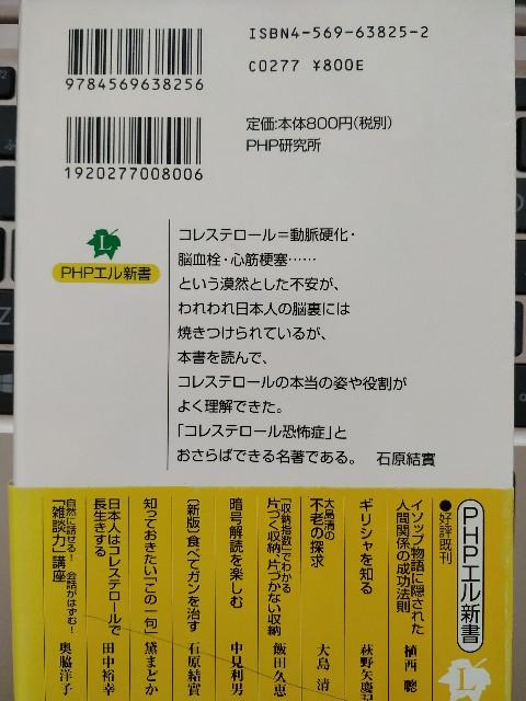 f:id:gokutubushi55:20201023163912j:image