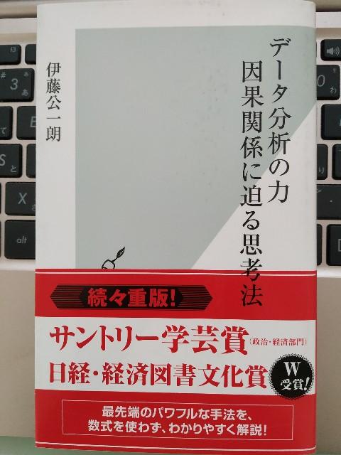 f:id:gokutubushi55:20201114131204j:image