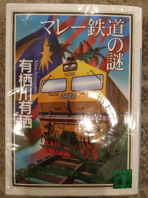 f:id:gokutubushi55:20201202015920j:image