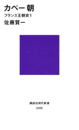 f:id:gokutubushi55:20210112042419j:plain