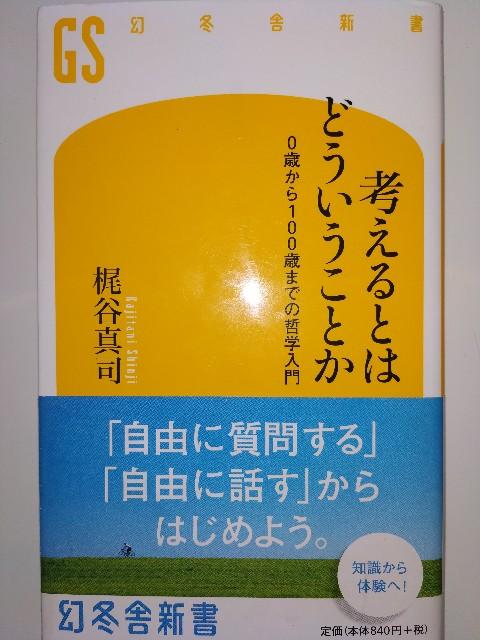f:id:gokutubushi55:20210122001449j:image