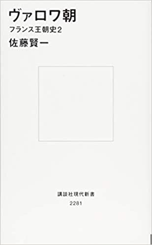 f:id:gokutubushi55:20210124233239j:plain