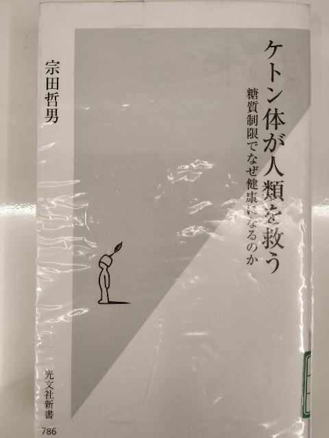 f:id:gokutubushi55:20210131185433j:image