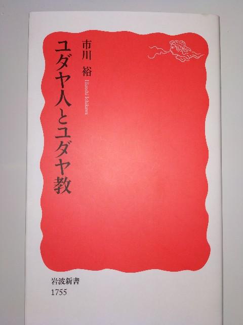f:id:gokutubushi55:20210205223643j:image