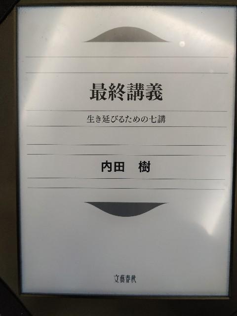 f:id:gokutubushi55:20210207212434j:image