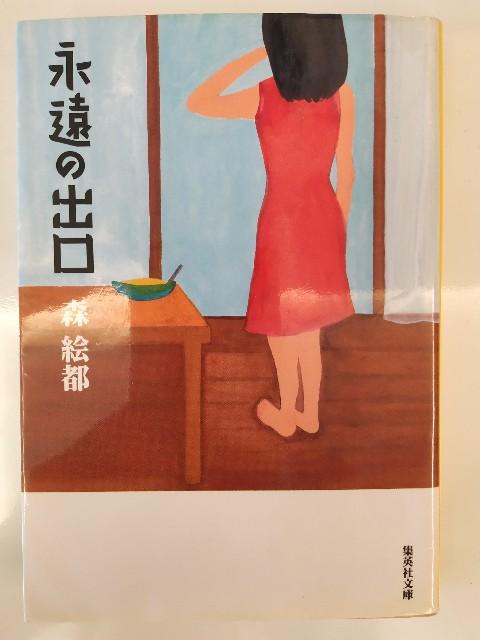 f:id:gokutubushi55:20210226121953j:image