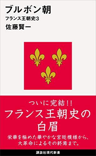 f:id:gokutubushi55:20210228153236j:plain