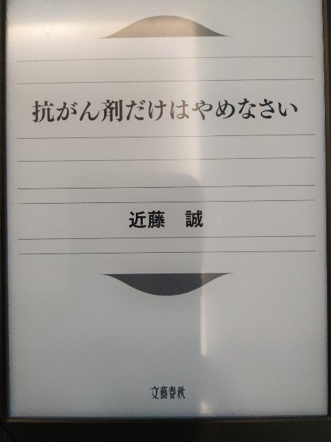 f:id:gokutubushi55:20210313011113j:image