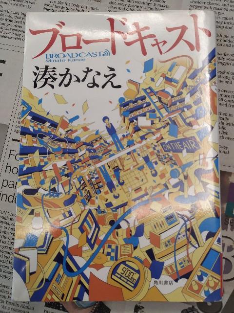 f:id:gokutubushi55:20210410183958j:image