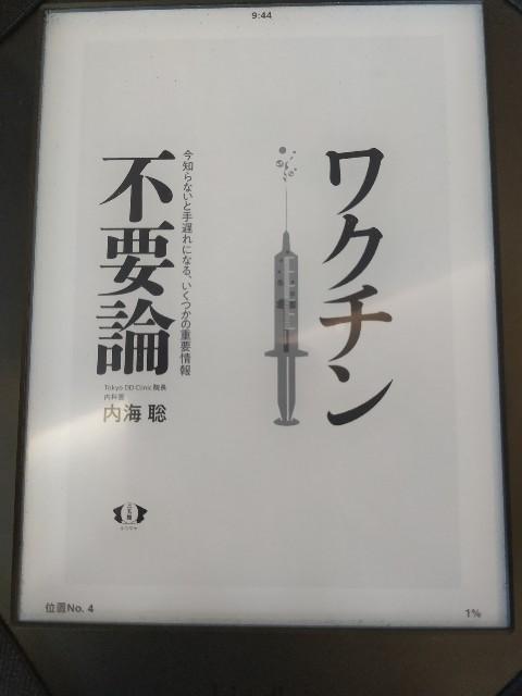 f:id:gokutubushi55:20210423231708j:image