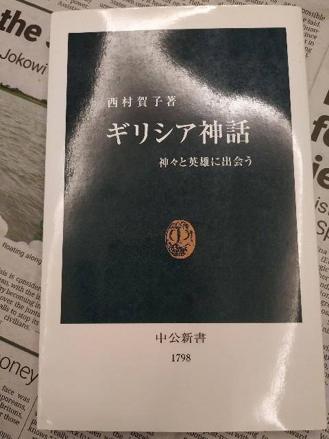 f:id:gokutubushi55:20210508183659j:image