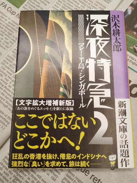 f:id:gokutubushi55:20210531204658j:image