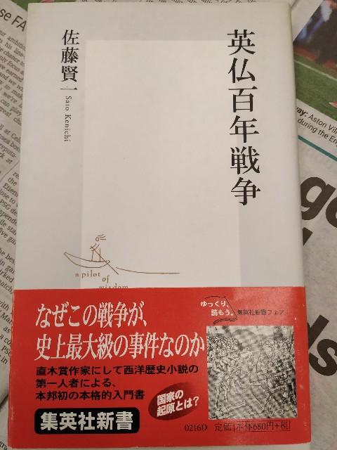 f:id:gokutubushi55:20210602212311j:image