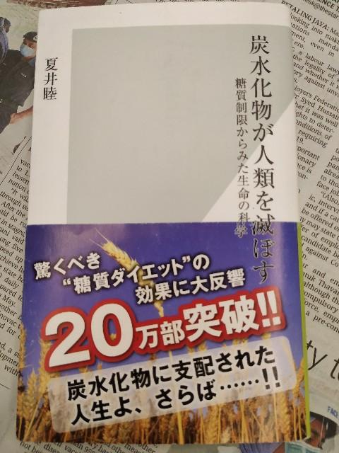 f:id:gokutubushi55:20210619002644j:image