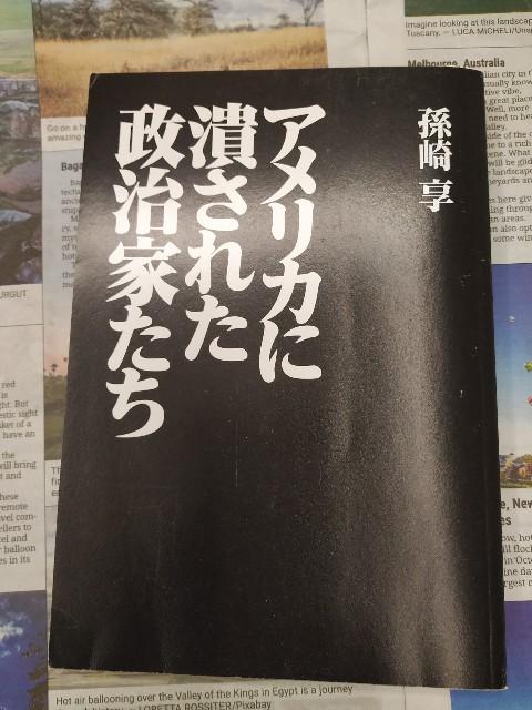 f:id:gokutubushi55:20210621011948j:image