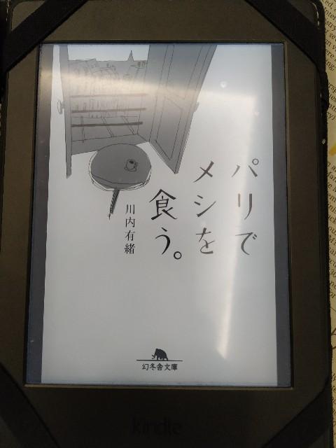 f:id:gokutubushi55:20210626162749j:image