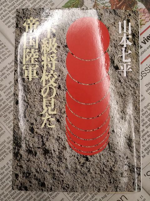 f:id:gokutubushi55:20210703192025j:image