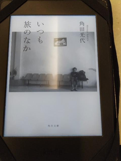 f:id:gokutubushi55:20210717161235j:image