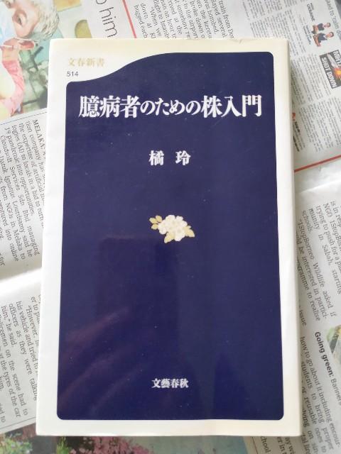f:id:gokutubushi55:20210720213559j:image