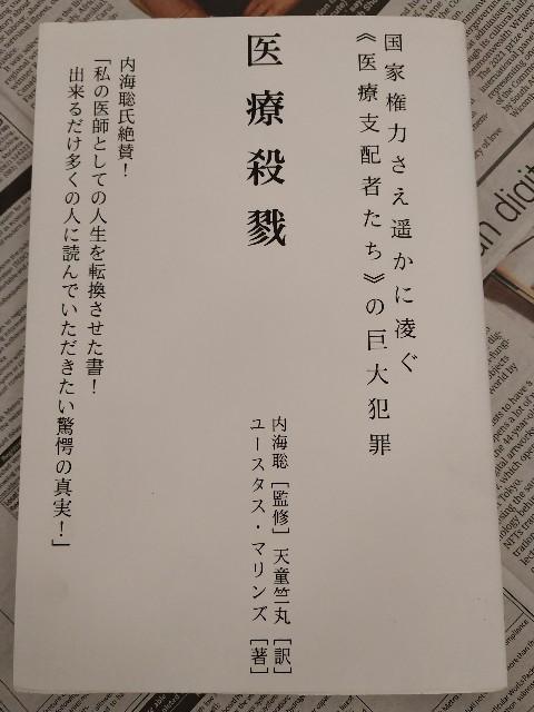 f:id:gokutubushi55:20210722234002j:image