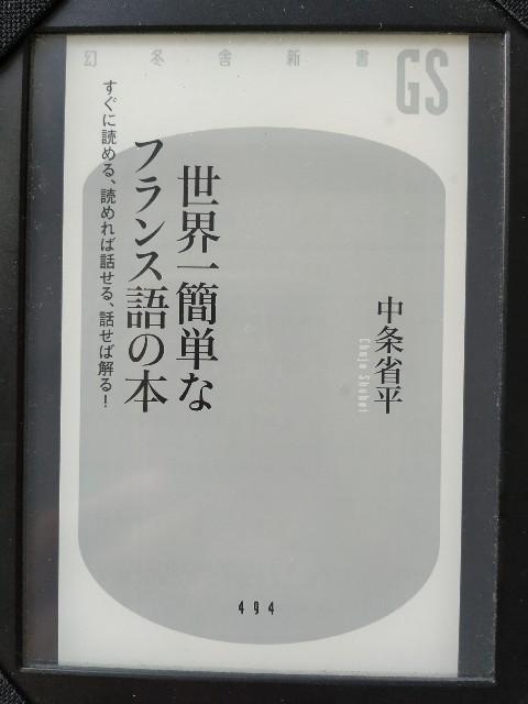 f:id:gokutubushi55:20210728202342j:image