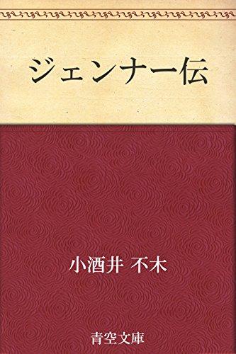 f:id:gokutubushi55:20210801200909j:plain