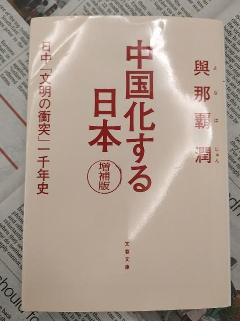 f:id:gokutubushi55:20210803221059j:image