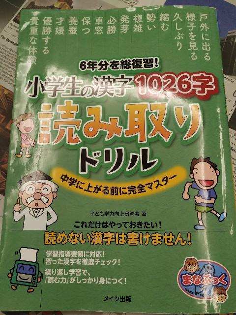 f:id:gokutubushi55:20210819013037j:image