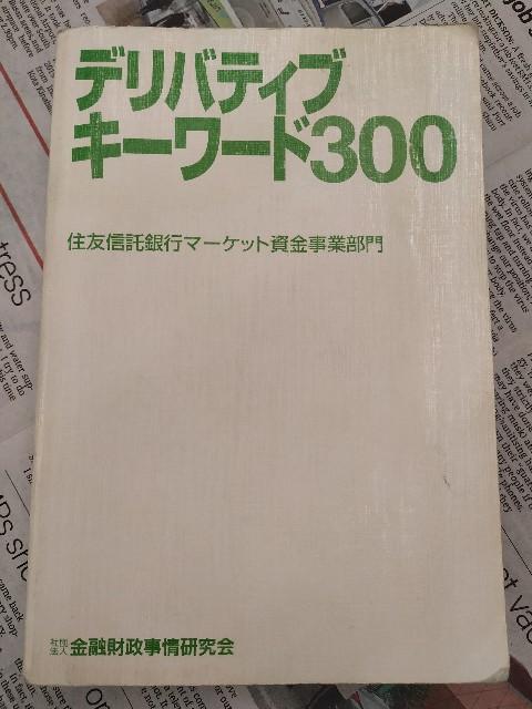 f:id:gokutubushi55:20210825003753j:image