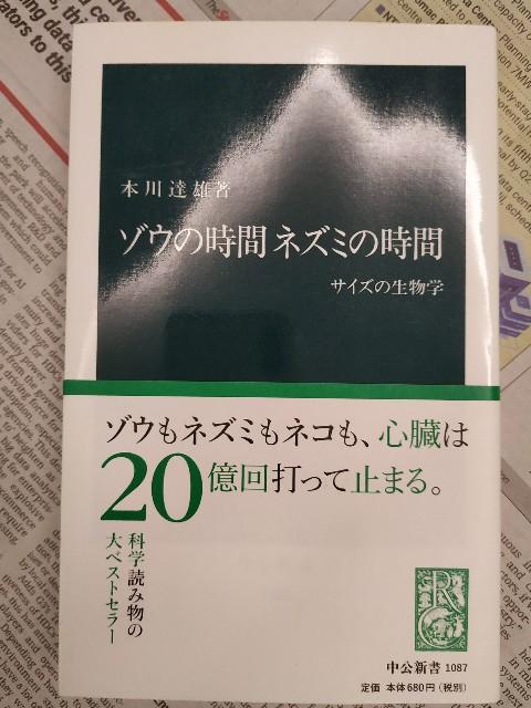 f:id:gokutubushi55:20210831190205j:image