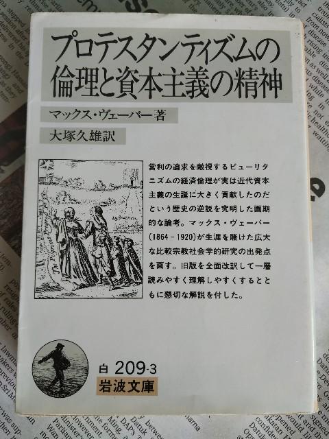 f:id:gokutubushi55:20210929011600j:image