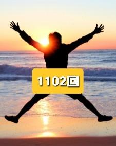 f:id:gol_g:20200916091941j:image