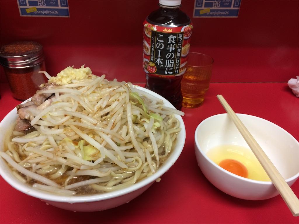 f:id:golbe_onsen:20170118232448j:image