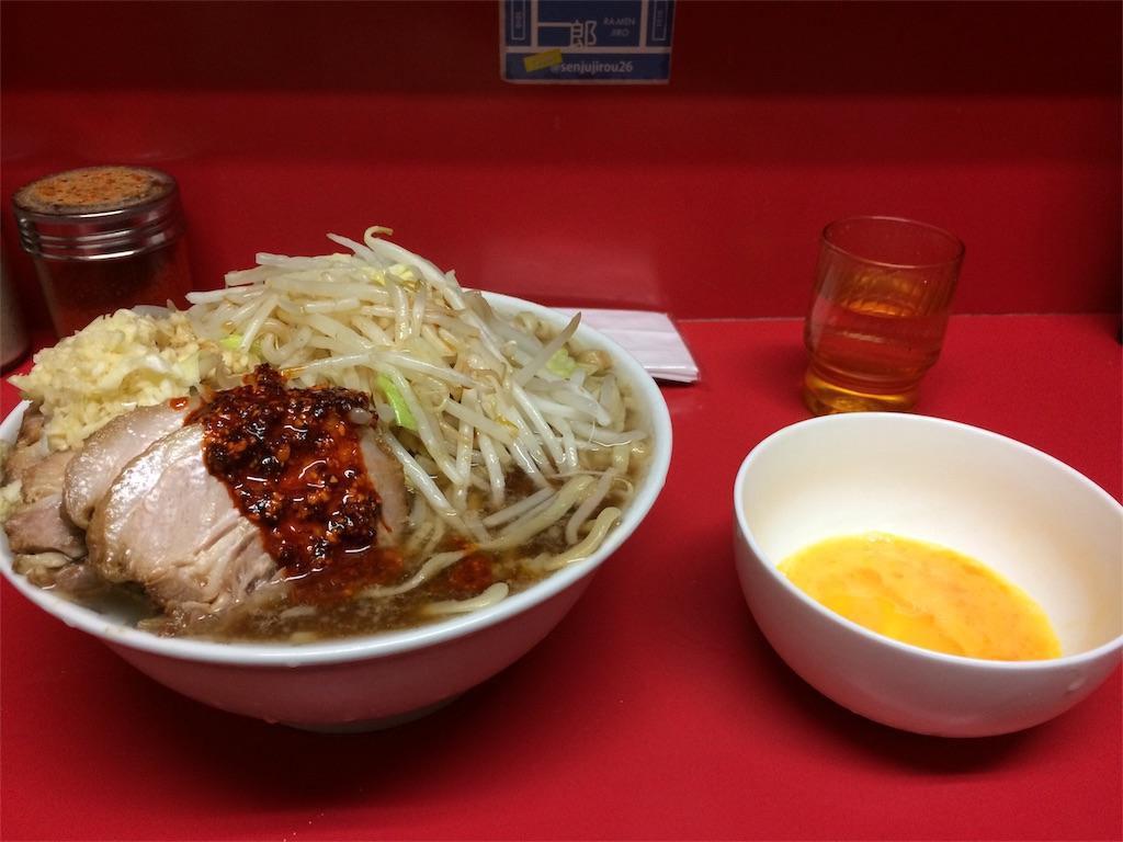 f:id:golbe_onsen:20170217002257j:image