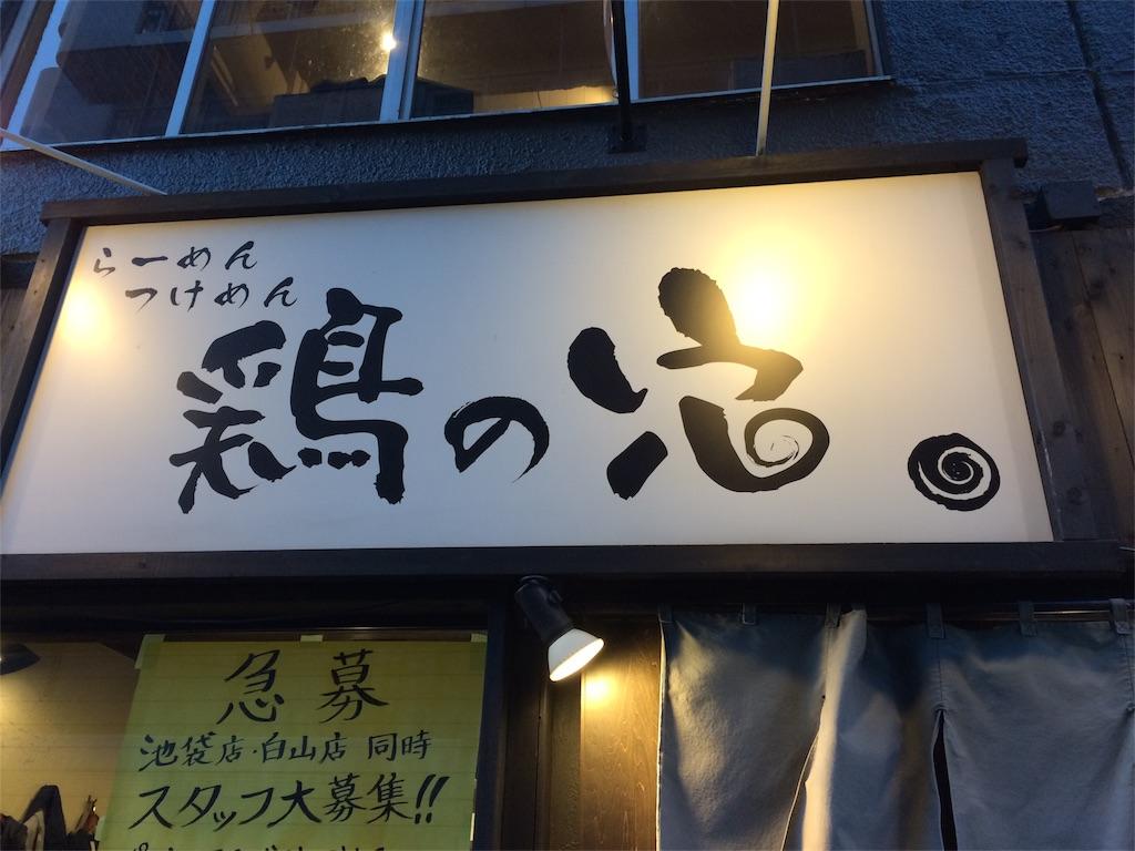 f:id:golbe_onsen:20170313191021j:image