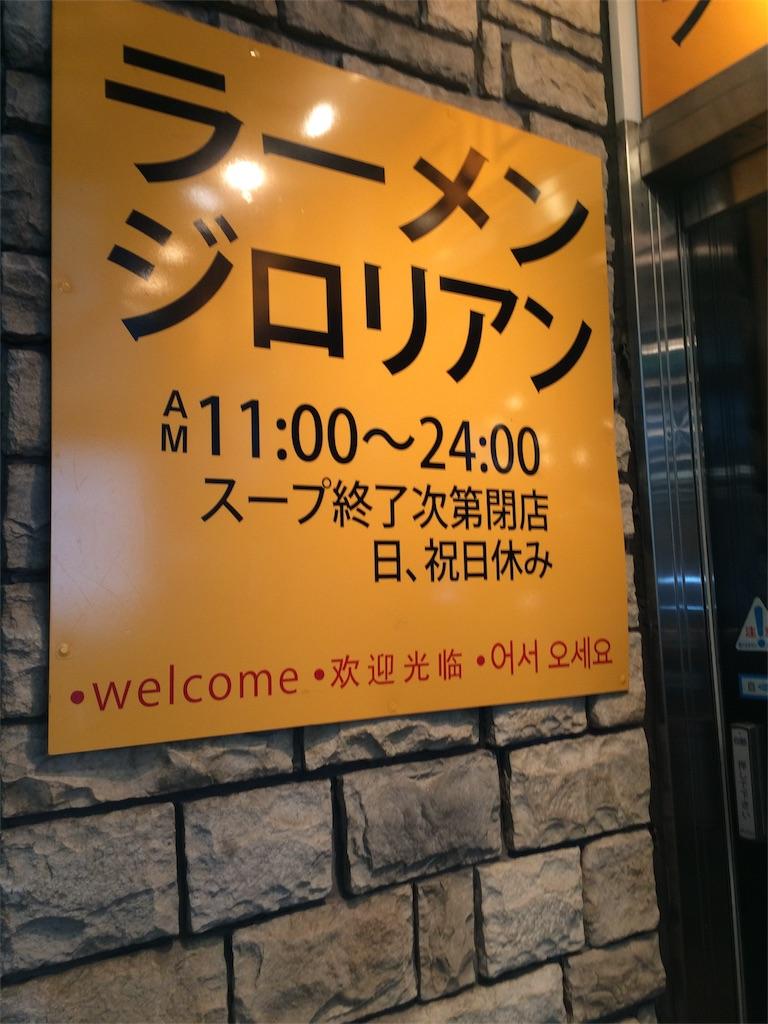 f:id:golbe_onsen:20170316175345j:image