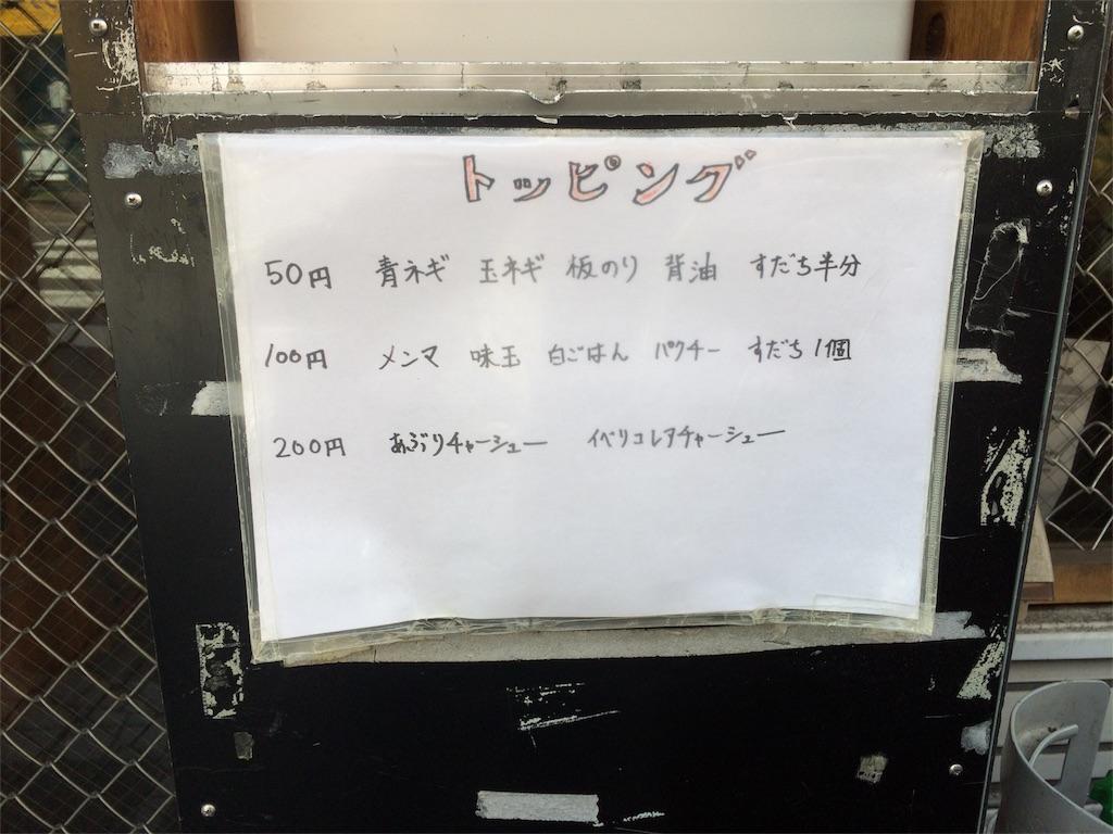 f:id:golbe_onsen:20170318182225j:image