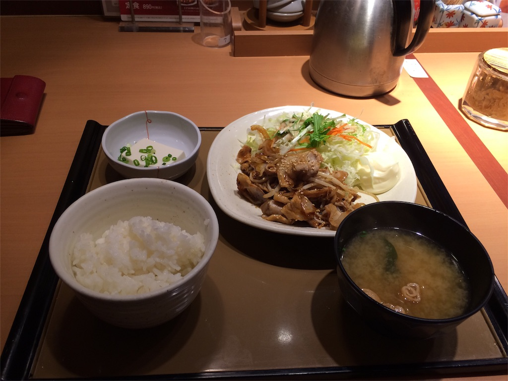 f:id:golbe_onsen:20170318215153j:image