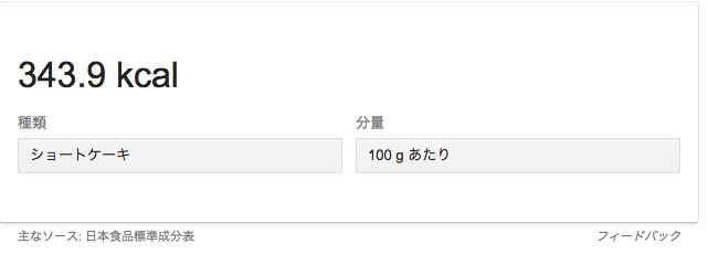 f:id:golbe_onsen:20170326075016p:plain