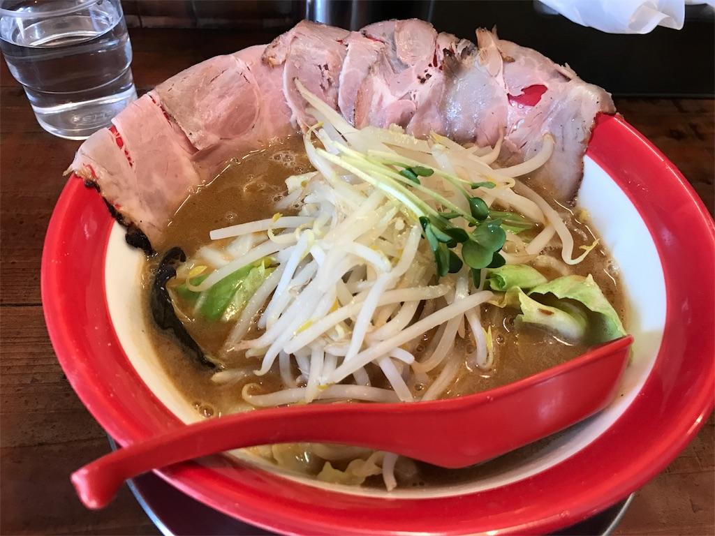 f:id:golbe_onsen:20170416174736j:image