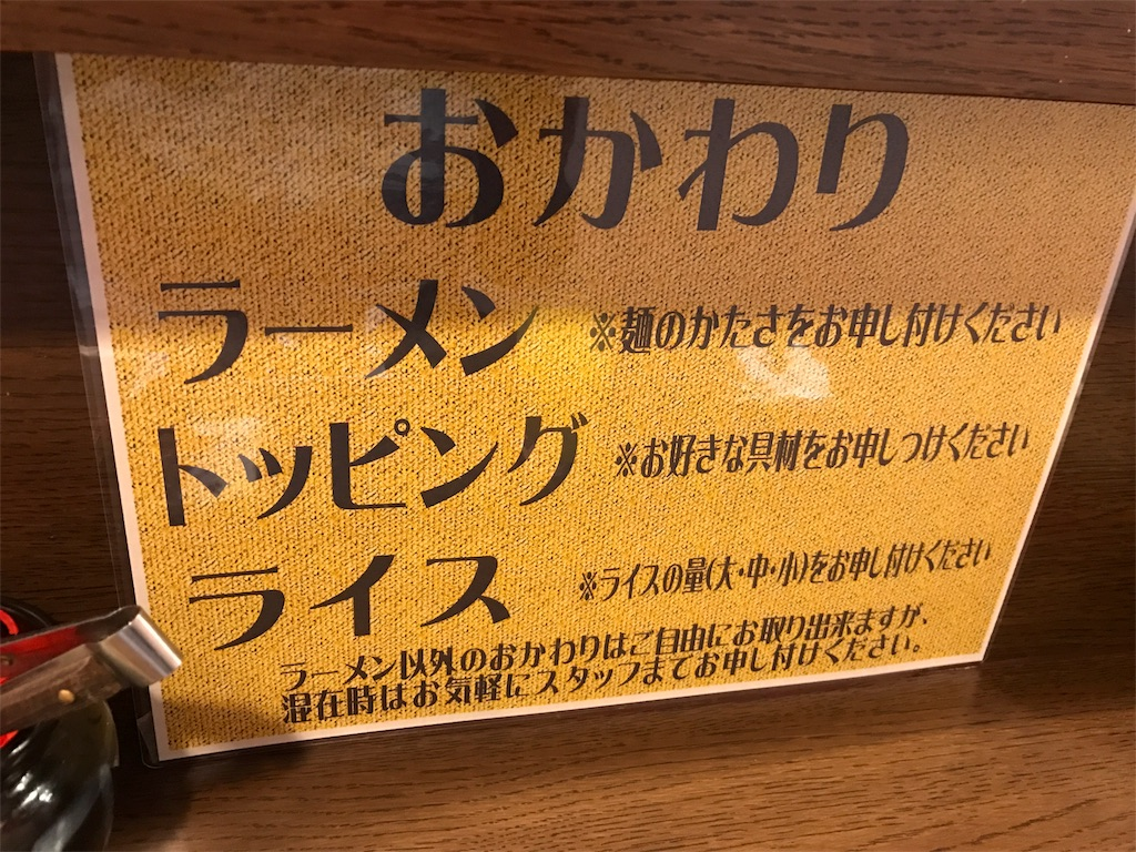 f:id:golbe_onsen:20170419231705j:image
