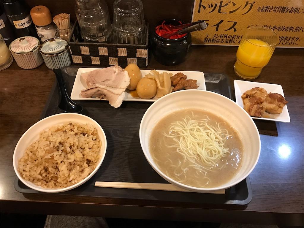 f:id:golbe_onsen:20170419233821j:image