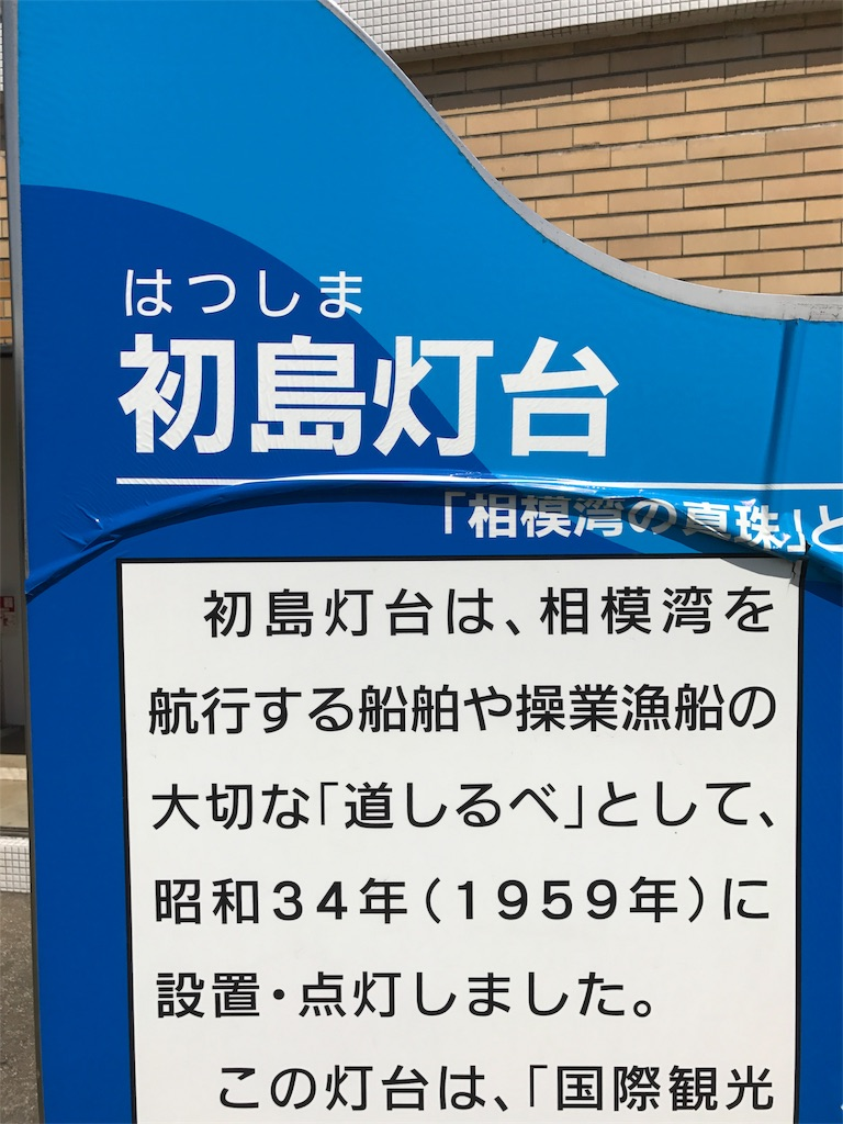 f:id:golbe_onsen:20170507213535j:image